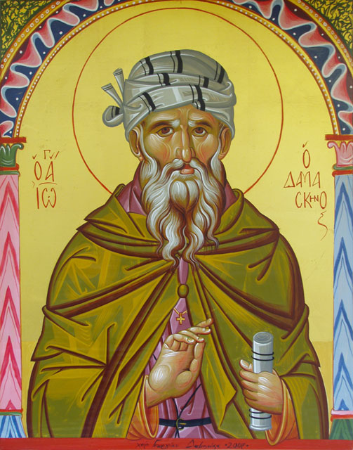 http://tempera.gr/include/photos/O-Agios-Iwannis-Damaskhnos.jpg